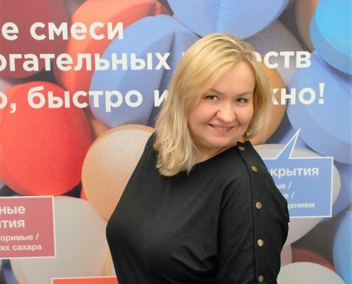 Алина Прокопец